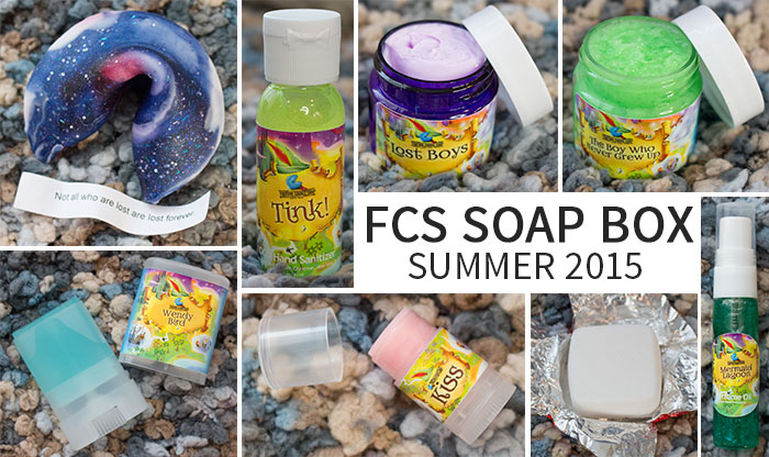 FCS summer soap box 2015