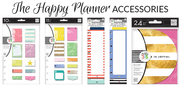 happy planner accessories 2015