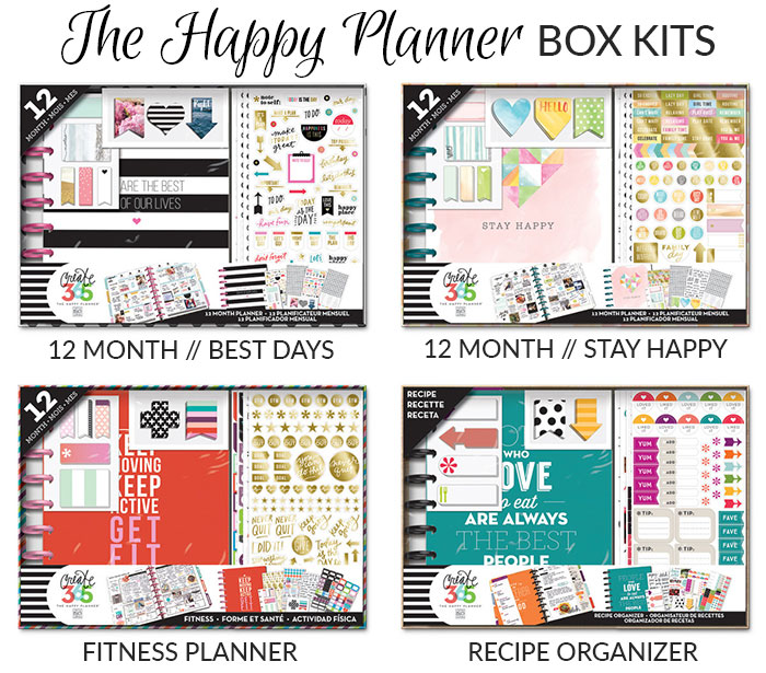 happy planner box kits 2015